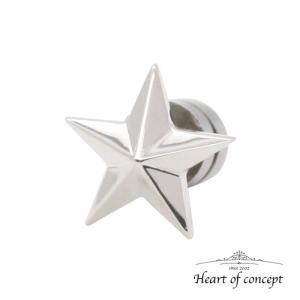 シルバー ピアス ハートオブコンセプト プレゼント 誕生日 HCE-56|heart-of-concept