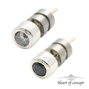 送料無料 シルバー ペアピアス ハートオブコンセプト プレゼント 誕生日 HCE-5CZ-HCE-5BKCZ|heart-of-concept
