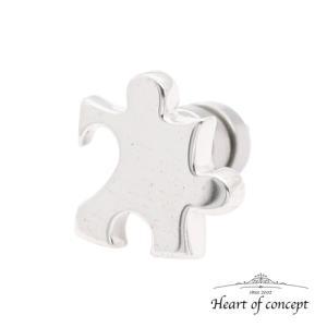 シルバー ピアス ハートオブコンセプト プレゼント 誕生日 HCE-65|heart-of-concept