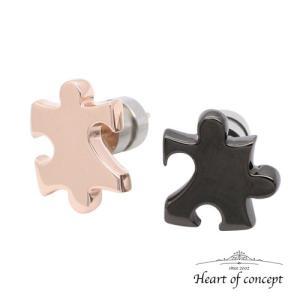 送料無料 シルバー ペアピアス シェアピアス ハートオブコンセプト プレゼント 誕生日 HCE-65BK-HCE-66PK|heart-of-concept