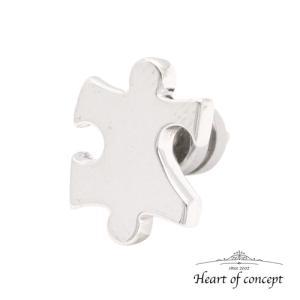 シルバー ピアス ハートオブコンセプト プレゼント 誕生日 HCE-66|heart-of-concept
