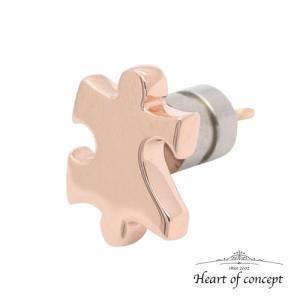送料無料 シルバー ピアス ハートオブコンセプト プレゼント 誕生日 HCE-66PK|heart-of-concept
