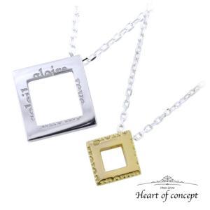 送料無料 シルバー ペアネックレス ハートオブコンセプト プレゼント 誕生日 HCP-348L-HCP-348M|heart-of-concept