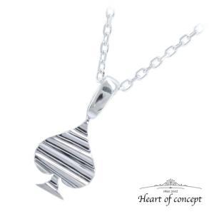 送料無料 シルバー ネックレス ペンダント ハートオブコンセプト プレゼント 誕生日 HCP-354 heart-of-concept