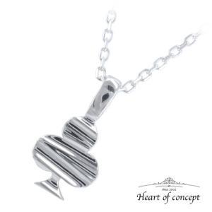 送料無料 シルバー ネックレス ペンダント ハートオブコンセプト プレゼント 誕生日 HCP-355 heart-of-concept