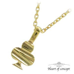 送料無料 シルバー ネックレス ペンダント ハートオブコンセプト プレゼント 誕生日 HCP-355YL heart-of-concept