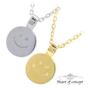 送料無料 シルバー ペアネックレス ハートオブコンセプト プレゼント 誕生日 HCP-360-HCP-360YL heart-of-concept