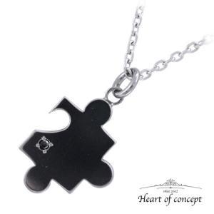 送料無料 シルバー ネックレス ペンダント ハートオブコンセプト プレゼント 誕生石 HCP-377BSBK|heart-of-concept