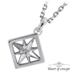 送料無料 シルバー ネックレス ペンダント ハートオブコンセプト プレゼント 誕生日 HCP-383WH|heart-of-concept
