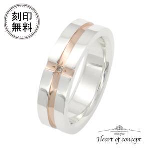 送料無料 刻印無料 シルバー リング ハートオブコンセプト プレゼント 誕生日 HCR-224PK heart-of-concept