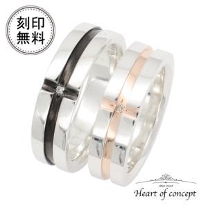 送料無料 刻印無料 シルバー ペアリング ハートオブコンセプト プレゼント 誕生日 HCR-224PK-HCR-224BK|heart-of-concept