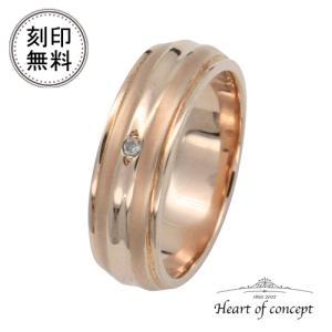 送料無料 刻印無料 シルバー リング ハートオブコンセプト プレゼント 誕生日 HCR-226PK heart-of-concept
