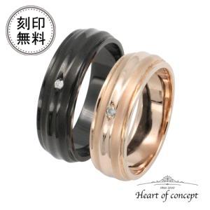 送料無料 刻印無料 シルバー ペアリング ハートオブコンセプト プレゼント 誕生日 HCR-226PK-HCR-226BK|heart-of-concept
