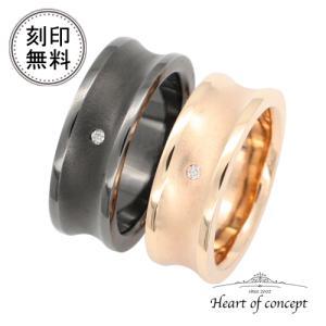 送料無料 刻印無料 シルバー ペアリング ハートオブコンセプト プレゼント 誕生日 HCR-228PK-HCR-228BK|heart-of-concept