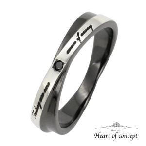送料無料 シルバー リング ハートオブコンセプト プレゼント 誕生日 HCR-243BK|heart-of-concept