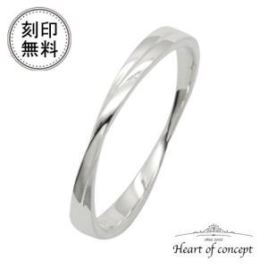 送料無料 刻印無料 シルバー リング ハートオブコンセプト プレゼント 誕生日 HCR-266L|heart-of-concept