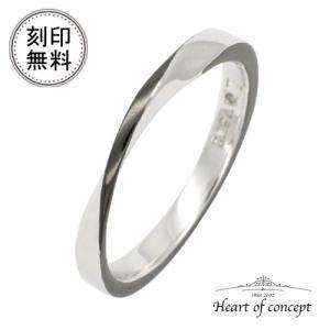 送料無料 刻印無料 シルバー リング ハートオブコンセプト プレゼント 誕生日 HCR-283M|heart-of-concept