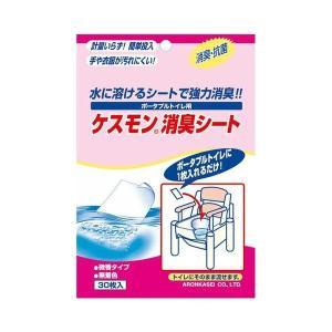 トイレ ポータブルトイレ 消臭剤  床 シートアロン化成  ケスモン消臭シート / 533-215 30枚入|heartcare