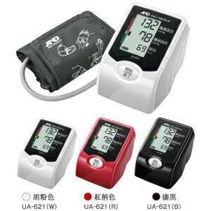 上腕式血圧計 UA-621W|heartcare