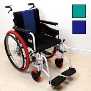車椅子 車いす タイヤ カバー ソックス 洗濯可能あい・あーる・けあ 後輪用ホイルソックス 中 2本1セット / 20〜22インチ用