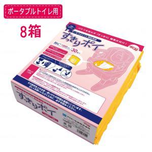 アロン化成 ポータブトイレ 排泄 処理 安寿 すっきりポイ / 533-226 30枚入(ケース)|heartcare