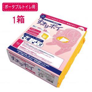 アロン化成 ポータブトイレ 排泄 処理 安寿 すっきりポイ / 533-226 30枚入|heartcare