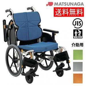 松永製作所 ネクストコア ミニモ 介助用車いす NEXT-60B / 座幅40cm|heartcare