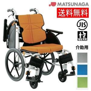 松永製作所 ネクストコア マルチ 介助用車いす NEXT-41B|heartcare