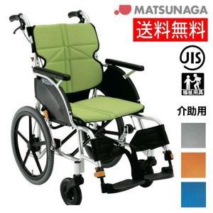 松永製作所 ネクストコア 介助用車いす NEXT-21B / 座幅40cm|heartcare