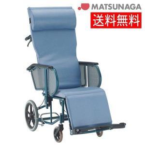 フルリクライニング車椅子 エスコート FR-11R / B-36|heartcare