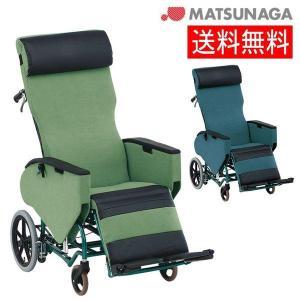 ティルト&フルリクライニング車椅子 エリーゼ FR-31TR|heartcare