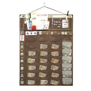 薬 ケース 飲み忘れ 防止 カレンダー ポケットおくすりハウスWプラス(1週間1日4回用) / OHW-1W4P|heartcare