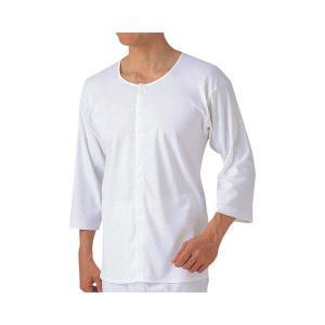 7分袖クリップシャツ|heartcare