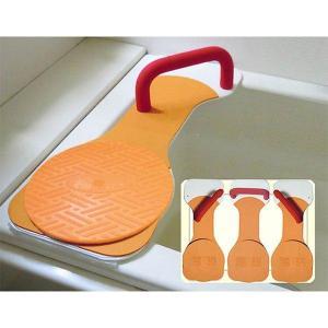 介護 浴槽台 バスボード 移乗 入浴介助サテライト  回転バスボード S / FKB-01-S