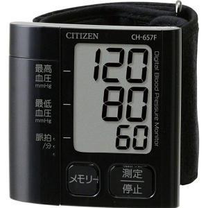 電子血圧計 CH-657F|heartcare