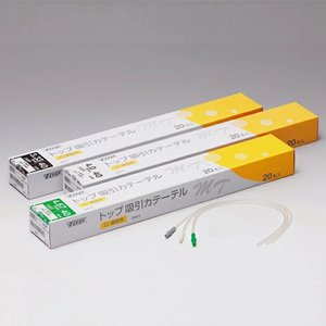 トップ吸引カテーテル(20本入) / 14462 12Fr ホワイト|heartcare