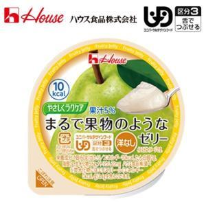 介護食 介護食品 デザート プリン ゼリー 高齢者 老人やさしくラクケア まるで果物のようなゼリー 洋なし / 83825 60g|heartcare