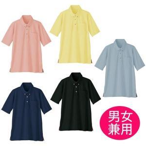敬老の日ギフト自重堂 WHISEL 半袖BDポロシャツ|heartcare