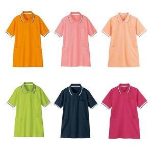 敬老の日ギフト自重堂 WHISEL 半袖ロングポロシャツ|heartcare