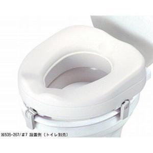 アロン化成 安寿 補高便座 / 535-267 補高7cm|heartcare