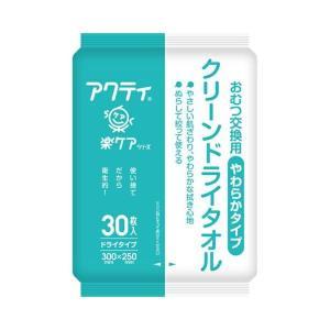 日本製紙クレシア アクティ クリーンドライタオルやわらかタイプ / 80880 30枚×24袋|heartcare