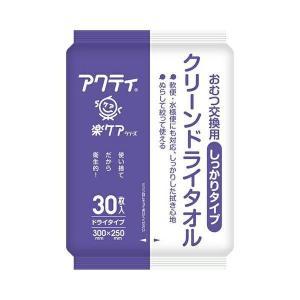 日本製紙クレシア アクティ クリーンドライタオルしっかりタイプ / 80890 30枚×24袋|heartcare