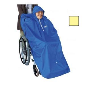 車椅子用  車いす レインコート カッパ 梅雨 カイテキプラス レインポンチョ / 76552