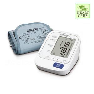 血圧計 看護 介護 上腕式 高血圧 生活 簡単 上腕式血圧計 / HEM-7130-HP|heartcare