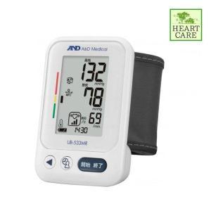血圧計 看護 介護  高血圧 生活 簡単 手首式血圧計 UB-533MR|heartcare