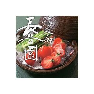 陶珍菜 アメ釉(小) heartdrop