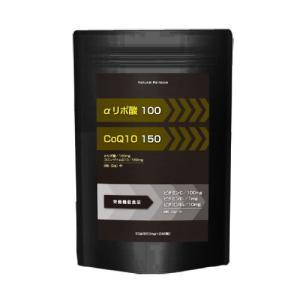 αリポ酸100+CoQ10 150 リニューアル 240粒×5個セット サプリメント 栄養機能食品 コエンザイムQ10 αリポ酸 coq10 アルファ リポ酸 サプリ|heartdrop