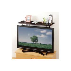 【限定クーポン】スライド式薄型テレビ用ラック|heartdrop