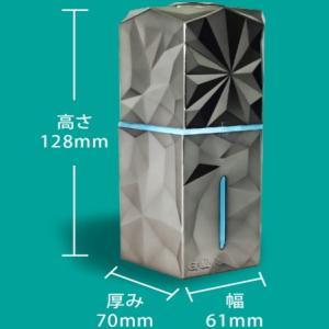 G&K空気魔法瓶 加湿式マイナスイオン発生器 heartdrop