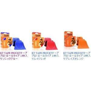 KT TAPE PRO(KTテーププロ) ロールタイプ 15枚入り×4個セット|heartdrop